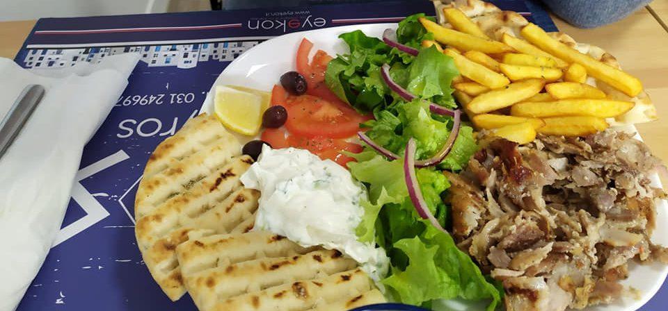 Mithos Greek Pita Gyros – Greek Restaurant
